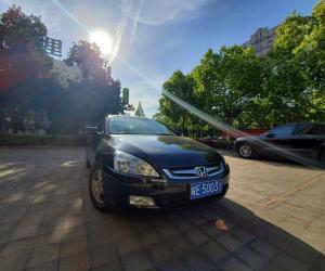 马鞍山市远程拍卖有限责任公司第516期拍卖公告