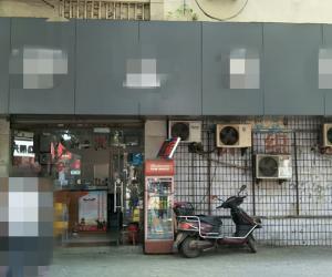 马鞍山市远程拍卖有限责任公司第531期拍卖公告